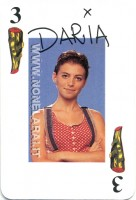 Carta 33: Daria