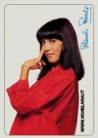 Pamela Petrarolo (Cartolina Cioè)